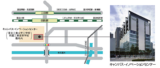 Tamachi campus map
